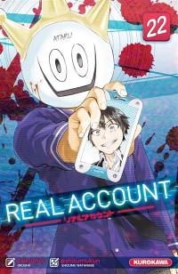 Real account. Volume 22,