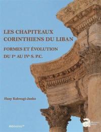 Les chapiteaux corinthiens du Liban