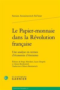 Le papier-monnaie dans la Révolution française