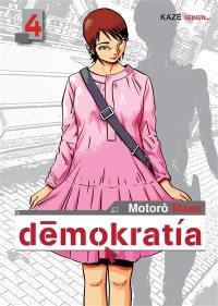 Démokratia. Vol. 4