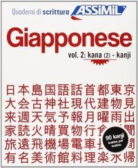 Giapponese. Volume 2, Kana (2)-kanji