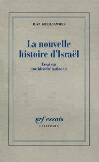 Une nouvelle histoire d'Israël
