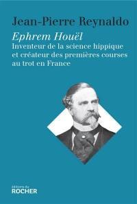 Ephrem Houël