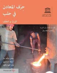 L'artisanat du métal à Alep (en arabe)