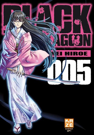 Black lagoon. Volume 5,