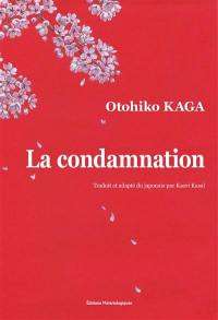 La condamnation