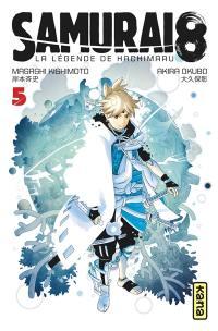 Samurai 8. Volume 5,