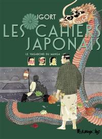 Les cahiers japonais, Le vagabond du manga