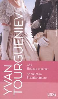 Annouchka; Premier amour