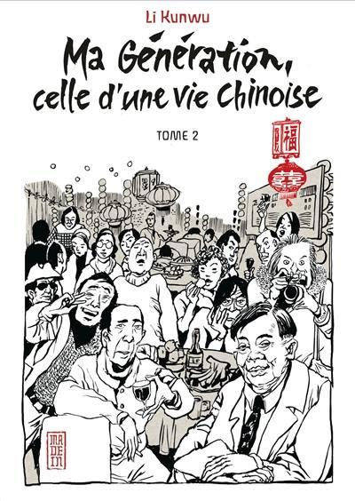 Ma génération, celle d'une vie chinoise, Vol. 2