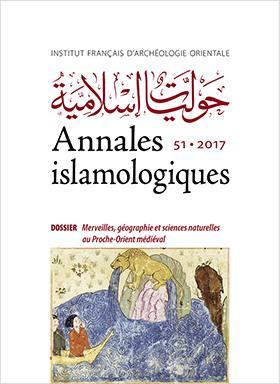 Annales islamologiques. n° 51, Merveilles, géographie et sciences naturelles au Proche-Orient médiéval