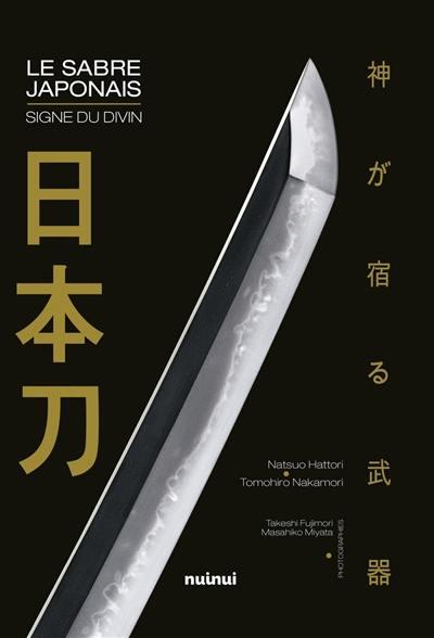 Le sabre japonais et le divin