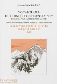 Vocabulaire du chinois contemporain. Volume 1 bis, Série de mots complémentaire pour le niveau 4