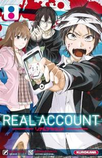 Real account. Volume 8,