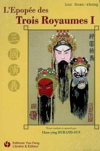L'épopée des Trois royaumes. Volume 1,