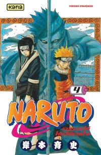Naruto. Volume 4,