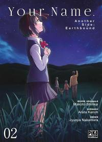 Your name. Volume 2,