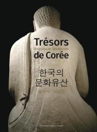 Trésors de Corée
