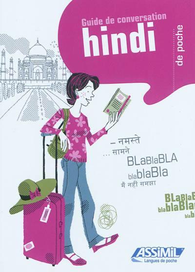 Le hindi de poche