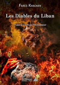 Les diables du Liban