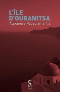 L'île d'Ouranitsa