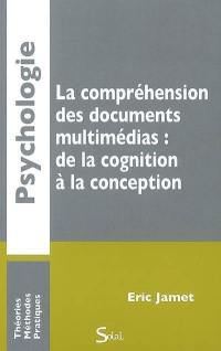 La compréhension des documents multimédias