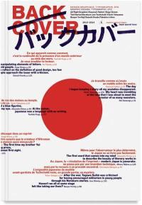 Back cover. n° 6, Spécial Japon