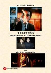 Encyclopédie du cinéma chinois, Q-Z