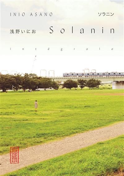 Solanin : intégrale