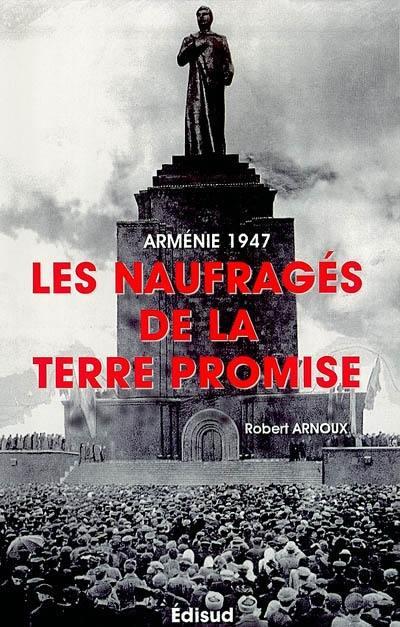 Arménie 1947