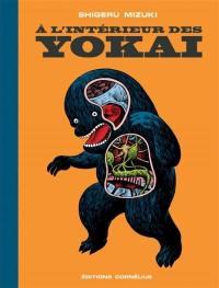 A l'intérieur des yôkai