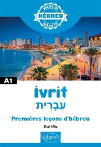 Ivrit