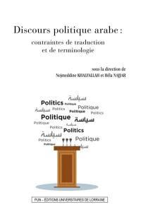 Discours politique arabe