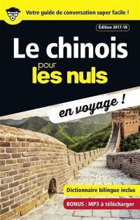 Le chinois pour les nuls en voyage !