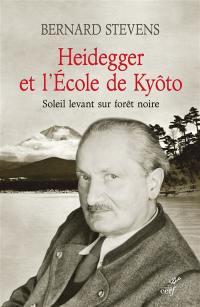 Heidegger et l'école de Kyôto