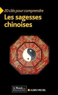 Les sagesses chinoises