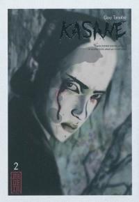 Kasane. Volume 2,
