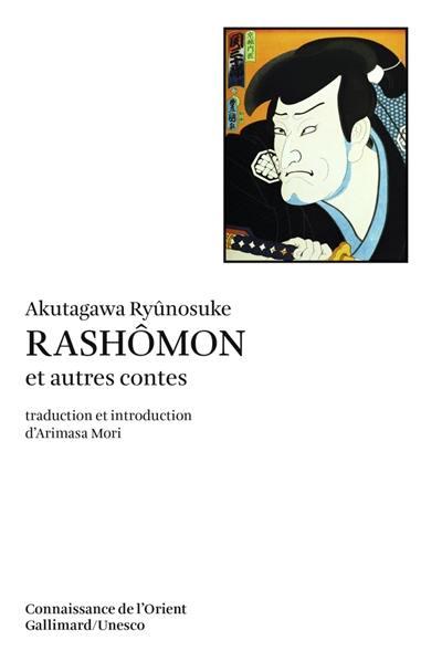Rashômon : et autres contes