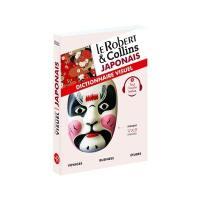 Le Robert & Collins japonais : dictionnaire visuel : voyages, business, études