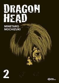 Dragon head. Volume 2,
