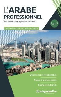 L'arabe professionnel