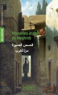 Nouvelles arabes du Maghreb