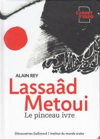 Lassaâd Metoui