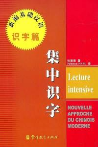 Lecture intensive
