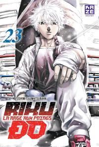 Riku-do. Volume 23,