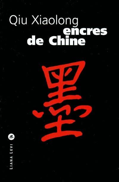 Encres de Chine