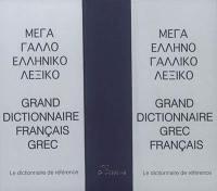 Grand dictionnaire français-grec, grec-français