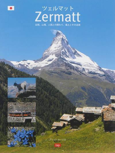 Zermatt (en japonais)