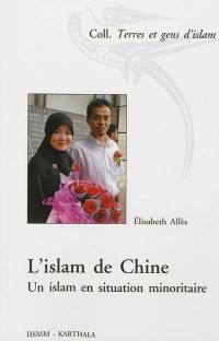 L'islam de Chine