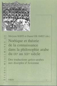 Noétique et théorie de la connaissance dans la philosophie arabe du IXe au XIIe siècle